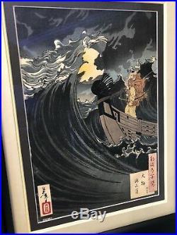 Framed Original Yoshitoshi Japanese Woodblock Print Moon Above Sea 100 Aspects