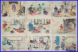 Full Set of Tale of Genji, 54 Chapters, Japanese Woodblock Prints, Ukiyo-e, Japan