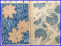 Furuya Korin Design collection for KIMONO CRAFTS Woodblock print Book Japan #1
