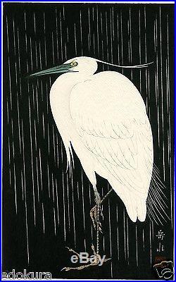 GAKUSUI IDE JAPANESE Hand Printed Woodblock Print HANGA Heron in Rain