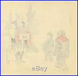 Gekko Ogata, Puppeteer, Kimono, Antique, Original Japanese Woodblock Print