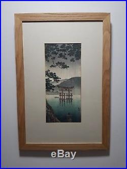 Genuine Japanese woodblock print of Torii Gate at Miyajima by Tsuchiya Koitsu