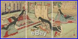 Ginko Adachi, Beauty, Court Ladies, Ukiyo-e, Original Japanese Woodblock Print
