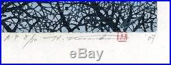 HAJIME NAMIKI AP JAPANESE Woodblock Proof Print Tree Scene 126 SIGNED 10/30