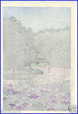 HASUI JAPANESE Hand Printed Woodblock Print Iris Garden at Meiji Shrine Tokyo