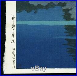 HASUI JAPANESE Hand Printed Woodblock Print Spring Evening at Inokashira Park