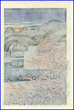 HASUI JAPANESE Hand Printed Woodblock Print Spring Evening at Kintai Bridge