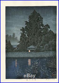 HASUI JAPANESE Woodblock Print SHIN HANGA Night Rain at Omiya