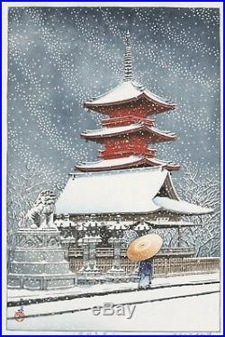 HASUI JAPANESE Woodblock Print SHIN HANGA Snow at Ueno Toshogu Shrine
