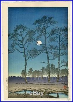 HASUI JAPANESE Woodblock Print SHIN HANGA Winter Moon at Toyamagahara