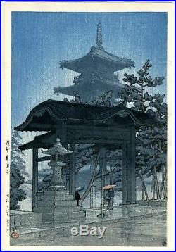 HASUI KAWASE, ZENTSUJI TEMPLE, Lifetime Edition, Japanese Woodblock Print
