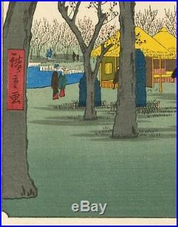 HIROSHIGE JAPANESE WOODBLOCK PRINT Plum Garden at Kamata