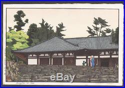 HODAKA YOSHIDA Japanese Woodblock Print SANGATSU-DO, NARA (RARE PRINT)