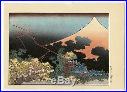 HOKUSAI JAPANESE Chuban Woodblock Print Mt Fuji in a Thunderstorm