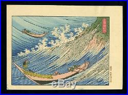 HOKUSAI JAPANESE WOODBLOCK PRINT Fishing boats at Choshi Wave Chie no Umi