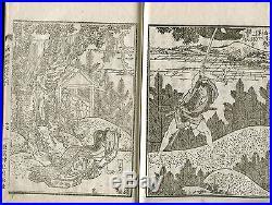 HOKUSAI Japanese woodblock print ukiyo-e 1-7 27 pictures RARE