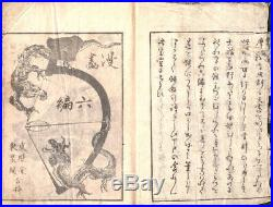 HOKUSAI MANGA Vol. 6 Edo period Japanese Antique Woodblock Print Book Original