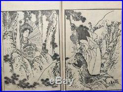 HOKUSAI ONNA IMAGAWA 1st ED Bizarre lesson Ukiyoe Woodblock print Picture Book