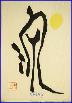 Haku Maki Festive Wine Ancient Japanese Poems from the Kinkafu WOODBLOCK PRINT
