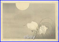 Hanko Kajita, Herons in the Moonlight, Art, Original Japanese Woodblock Print