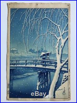 Hasui Japanese Woodblock, Evening Snow at Edo River, Aizuri-e, First Printing