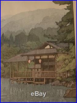 Hiroshi Yoshida Garden In Summer Japanese Woodblock Print 1933