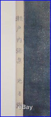 Hiroshi Yoshida Japanese Original Rare Woodblock Print Glittering Sea 1926
