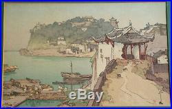 Hiroshi Yoshida Japanese Woodblock Print Sekishozan (Shizhongshan, China)