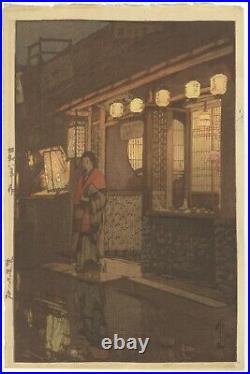 Hiroshi Yoshida, Restaurant at Night, City, Original Japanese Woodblock Print
