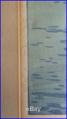 Hiroshi Yoshida Vintage Japanese Woodblock Art Glittering Sea Print Framed glass