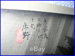 Hiroshige Driving Rain Shono Japanese Woodblock Print