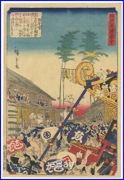 Hiroshige II, Original Japanese Woodblock Print, Matsuri, Fish Market, Edo