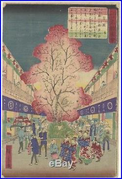 Hiroshige II Utagawa, Yoshiwara, Ukiyo-e, Original Japanese Woodblock Print