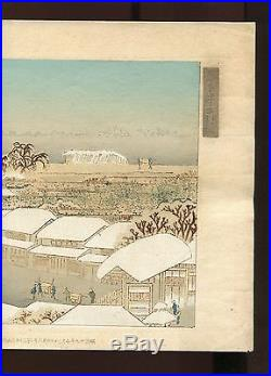 Hiroshige Tribute woodblock print ORIGINAL Japanese Ukiyoe 1896