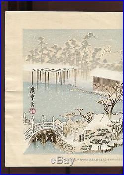 Hiroshige Tribute woodblock print ORIGINAL Japanese Ukiyoe 1896 Kameido