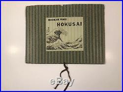 Hokusai Japanese beautiful woodblock prints (taksushika reprints) 1960s