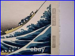 Hokusai Katsushika Japanese Woodblock print Ukiyoe Ukiyo-e Vintage Collector