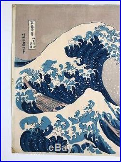 Hokusai The Great Wave Off Kanazawa Antique/Vintage Woodblock Print