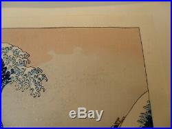 Hokusai Woodblock Print The Great Wave Off Kanagawa 36 Views Of Mt. Fuji
