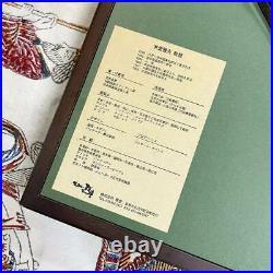 IDO MASAO Japanese Original Woodblock Print Art Ryoanji 1992 AP Signed Framed