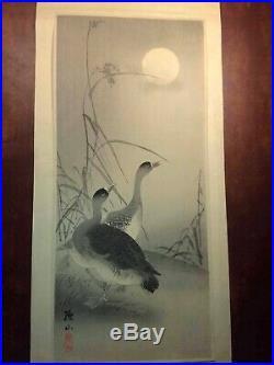 Ito Sozan Japanese Woodblock print, Geese in Moonlight, c. 1925