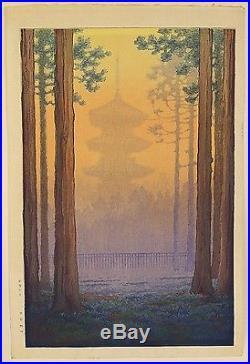 Ito Yuhan (Japanese, 1867-1942) Woodblock Print Pagoda at Nikko Signed Asia