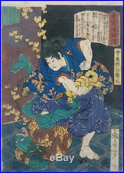 JAPANESE WOODBLOCK PRINT 1866 YOSHITOSHI ORIGINAL hero punching green demon rare