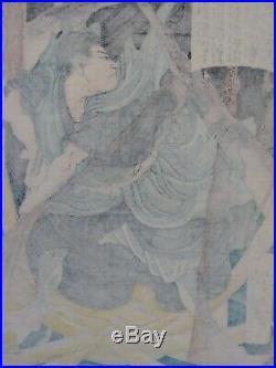 JAPANESE WOODBLOCK PRINT 1866 YOSHITOSHI RARE early ORIGINAL HERO amid lightning