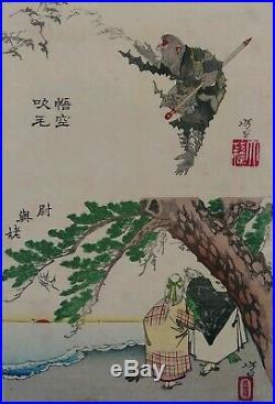 JAPANESE WOODBLOCK PRINT 1881 YOSHITOSHI ORIGINAL uncut RARE monkey magic army