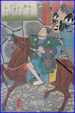 JAPANESE WOODBLOCK PRINT BY KUNIYOSHI 1850's ORIGINAL ANTIQUE SAMURAI ON HORSE
