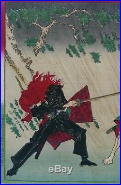 JAPANESE WOODBLOCK PRINT UKIYO-E by YOSHITOSHI ORIGINAL 1880s BATTLE SCENE