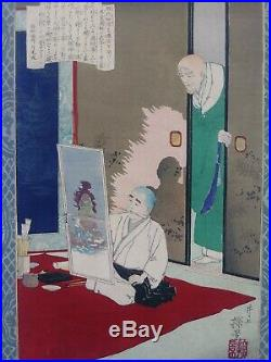 JAPANESE WOODBLOCK PRINT circa 1890 YOSHITOSHI sch. ORIGINAL ANTIQUE AUTHENTIC