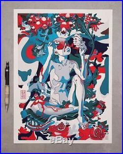 James Jean Pomegranate Signed AP #/20 Art Japanese Woodblock Print NYCC