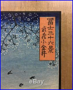 Japanese Antique Woodblock Print, Hiroshige, From 36 Views of Fuji